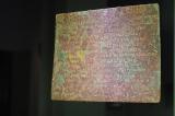Bronzeplatte aus dem Neuen Lusthaus - Ausstellung
